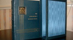 Book with Slipcase